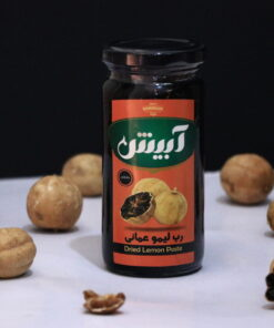 رب لیمو عمانی سالم وطبیعی ابیش